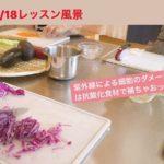 みんなで作るとより楽しい♩栄養学✖︎調理学をWで学べる駅近料理教室WABISACHI