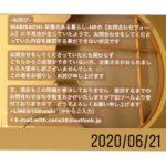 \HP【お問合せフォーム】に関するお詫びとご連絡/