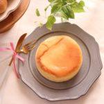 【5/7-10開催!】混ぜて焼くだけ♡簡単!!糖質オフスフレチーズケーキレッスン